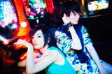 """惑星アブノーマル、7/22にリリースする3rdミニ・アルバム『ココロココニ』のクロスフェード動画公開。ファッション誌 """"NYLON JAPAN"""" が手掛けたジャケットも解禁"""