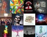 【明日の注目のリリース】RADWIMPS、グッドモーニングアメリカ、MUSE、東京カランコロン、NOVELS 、sumika、Aureole、戸渡陽太、LONGFELLOWら12タイトル