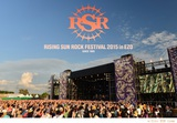 """""""RISING SUN ROCK FESTIVAL 2015""""、[Alexandros]、THE BAWDIES、androp、Nothing's Carved In Stoneら出演者7組によるビデオ・メッセージ公開"""