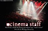 cinema staffのライヴ・レポートを公開。粲然として且つ勇敢な演奏でバンドの生き様を刻みつけたワンマン・ツアー・ファイナル、Zepp DiverCity公演をレポート