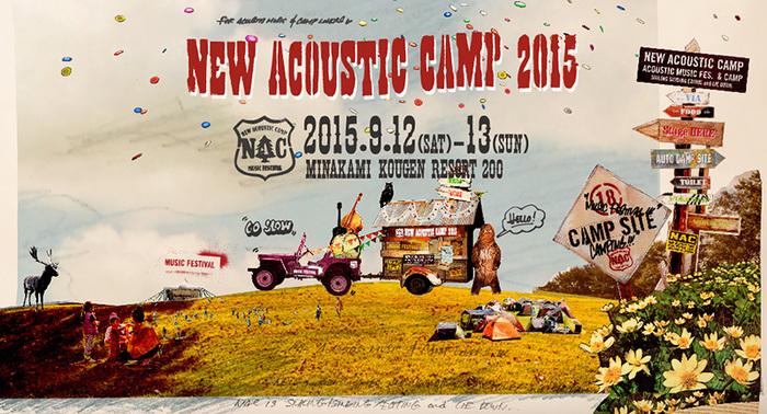 """チャットモンチー、浅井健一、OAU、THE BACK HORN、SPECIAL OTHERS ACOUSTICらが出演する""""New Acoustic Camp 2015""""、出演者の日割り発表"""