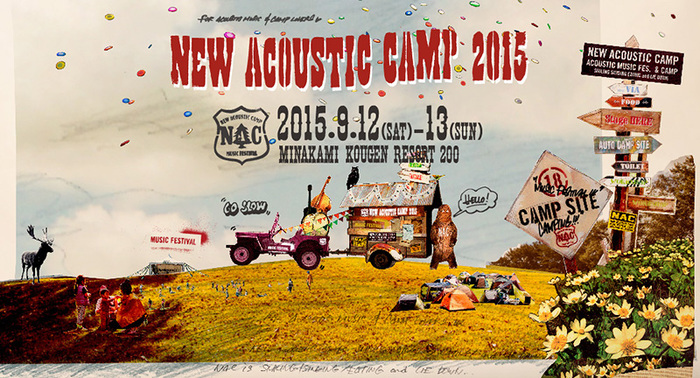 """""""New Acoustic Camp 2015""""、第5弾出演アーティスト発表。イベント内""""New Acoustic Candle""""にSPECIAL OTHERS ACOUSTICらの出演決定"""