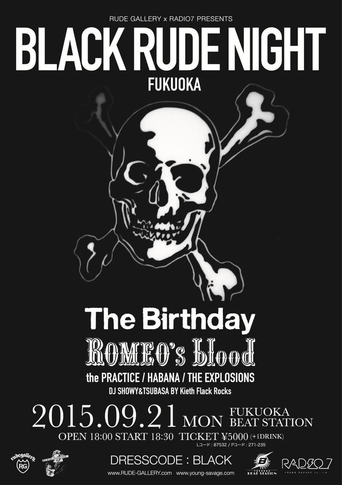 """The Birthday、ROMEO's blood(浅井健一、小林祐介ほか)ら、9/21に福岡BEAT STATIONにて開催のファッション・ブランド""""RUDE GALLERY""""のアニバーサリー・イベントに出演決定"""