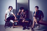 """小林樹音(ex-TAMTAM)による新バンド""""THE DHOLE""""が始動。10/2に新宿MARZにて開催する初ライヴにMOP of HEAD、あらかじめ決められた恋人たちへが出演決定"""