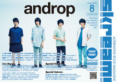 androp_cover.jpg