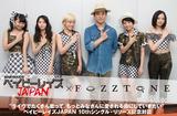 """ベイビーレイズJAPAN×渡會将士(FoZZtone)の対談インタビューを公開。渡會が表題曲を手掛けた""""EMOTIONAL IDOROCK""""な10枚目のニュー・シングルを8/19リリース"""