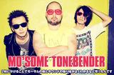 """MO'SOME TONEBENDERのインタビュー&動画メッセージ公開。前作""""地獄盤""""から4ヶ月、モーサム史上最強のハードコア・ファンタジーと言える新作""""天国盤""""を明日8/5リリース"""