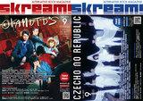 【OKAMOTO'S/Czecho No Republic 表紙】Skream!9月号、本日配布スタート。NICO、THE BACK HORN、9mm、フラカン、THE LIBERTINESらのインタビューなど掲載