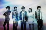 LAID BACK OCEAN、10月より開催する秋ツアーのキックオフ・イベントを10/13渋谷clubasiaにて開催決定。新曲のライヴ映像含むツアー告知トレーラー公開