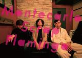 Montecarlo Scrap Flamingo、2ndアルバム『Hollow』より、今年6月に加入した新ドラマー アラキカンとの初作品となる「NOAH」のMV公開