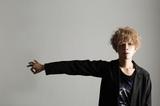 """真空ホロウ、バンド形態でのワンマン公演""""真空パック""""を12/10(木)代官山UNIT、来年2/25(木)渋谷WWWにて開催決定"""