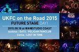 """""""UKFC on the Road 2015""""のライヴ・レポート公開。asobius、PELICAN FANCLUBら、レーベルの若手が勢揃いしたFUTURE STAGE1日目をレポート"""