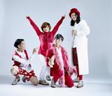 フラチナリズム、12/9リリースの1stシングル『KAN&PAI -THE WORLD-』のジャケ写公開。最新アー写も