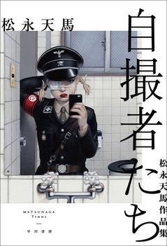 matsunaga_jk.jpg