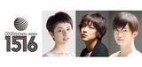 """COUNTDOWN JAPAN 15/16""、WOWOWにて現地より生放送。MCにホラン千秋、大東駿介、千葉雄大が決定"