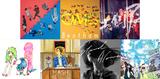 【今週の注目のリリース①】KANA-BOON / シナリオアート、Bentham、BRADIO、さめざめ、MASH、CICADA、Cettiaら13タイトル