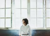 女性シンガー・ソングライター Cettia、11/11リリースの1stシングル表題曲「ララバイグッバイ」のMV公開