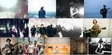 荒井岳史(the band apart)、TGMX(FBY)、Predawnら参加、11/25リリースのコンピレーション・アルバム『PLAYTHINGS 3』の詳細&ジャケット公開。12月に東京、岡山にてリリース・パーティーも