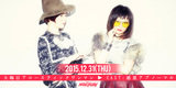 """饒舌でアヴァンギャルドな女子2人組ユニット 惑星アブノーマル、大晦日に渋谷Milkywayにて初のアコースティック・ワンマン開催決定。先着特典で""""少し早い年賀状""""をプレゼント"""
