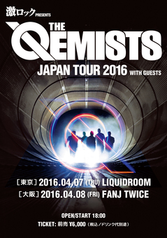 Flyer_front_Qemists.jpg