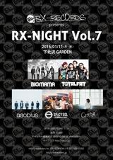 "BIGMAMA、asobius、SPiCYSOL、Cettiaら出演。来年1/11に下北沢GARDENにてRX-RECORDS主催イベント""RX-NIGHT Vol.7""開催決定"