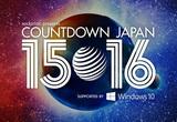 """COUNTDOWN JAPAN 15/16""、来年2月にWOWOWにて総集編を4夜連続オンエア決定"