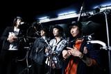 大阪アメ村発の4人組ロック・バンド 愛はズボーン、来年2/10に2ndミニ・アルバム『MAGMAそれは太陽のデジャヴュ』リリース決定