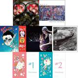 【今週の注目のリリース①】アーバンギャルド、Rhythmic Toy World、GRIMES、日食なつこ、裸体、福永実咲ら14タイトル