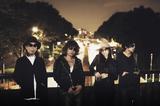 SHERBETS、ライヴ会場限定シングルより表題曲「Stealth」のMV公開。ディレクションは浅井健一(Vo/Gt)が担当