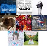 【今週の注目のリリース②】SHERBETS、東京カランコロン、SAVAGES、NakamuraEmi、鳴ル銅鑼、クウチュウ戦ら17タイトル