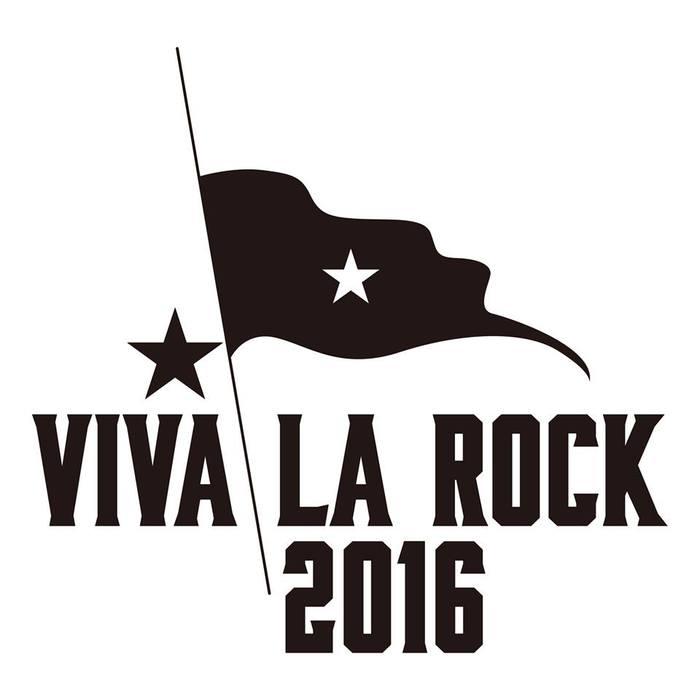 """""""VIVA LA ROCK 2016""""、第2弾出演アーティストにゲスの極み乙女。、KANA-BOON、フレデリック、ドラマチックアラスカら17組決定。日割りも発表"""