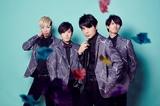 ダンス・ポップ・バンド GOODWARP、3/16にリリースする初の全国流通盤となるミニ・アルバム『FOCUS』よりダンサブルな大人のラブ・ソング「僕とどうぞ」のMV公開