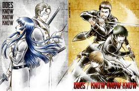 does-anime.jpg