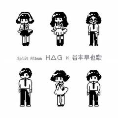 hag-split-jk.jpg