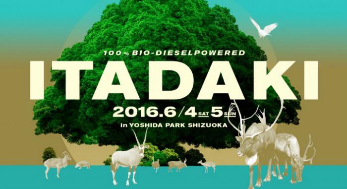 """静岡恒例フェス""""頂 -ITADAKI- 2016""""、第1弾出演者にサンボマスター、Gotch(後藤正文)、在日ファンク、cero、Suchmos、Awesome City Clubが決定"""
