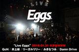 """インディーズ活動支援""""Eggs""""主催、""""LIVE Eggs""""のライヴ・レポート公開。Damn Drive、リーガルリリーら、リスナーの支持を集めたキャンペーン上位5組による熱演をレポート"""