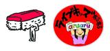 """ヒジカタナオト(ドラマチックアラスカ)、愛はズボーン、フクザワら出演。寿司くん&ライブキッズあるある中の人による""""クリエイターズフェスティバル2016""""、4/17に大阪にて開催決定"""