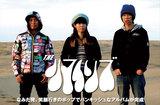 横浜発の男女ツイン・ヴォーカル3ピース、THE リマインズのインタビュー&動画メッセージ公開。歌のエモさを押し出したエネルギッシュなメロディック・チューンが並ぶ新作を2/17リリース