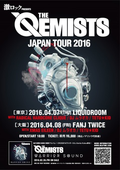 Poster_Qemists_Tour2016.jpg