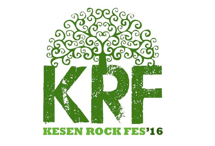 """KESEN ROCK FESTIVAL'16""、第1弾出演アーティストにMONOEYES、ストレイテナー、TGMX(FRONTIER BACKYARD)、片平里菜ら決定"