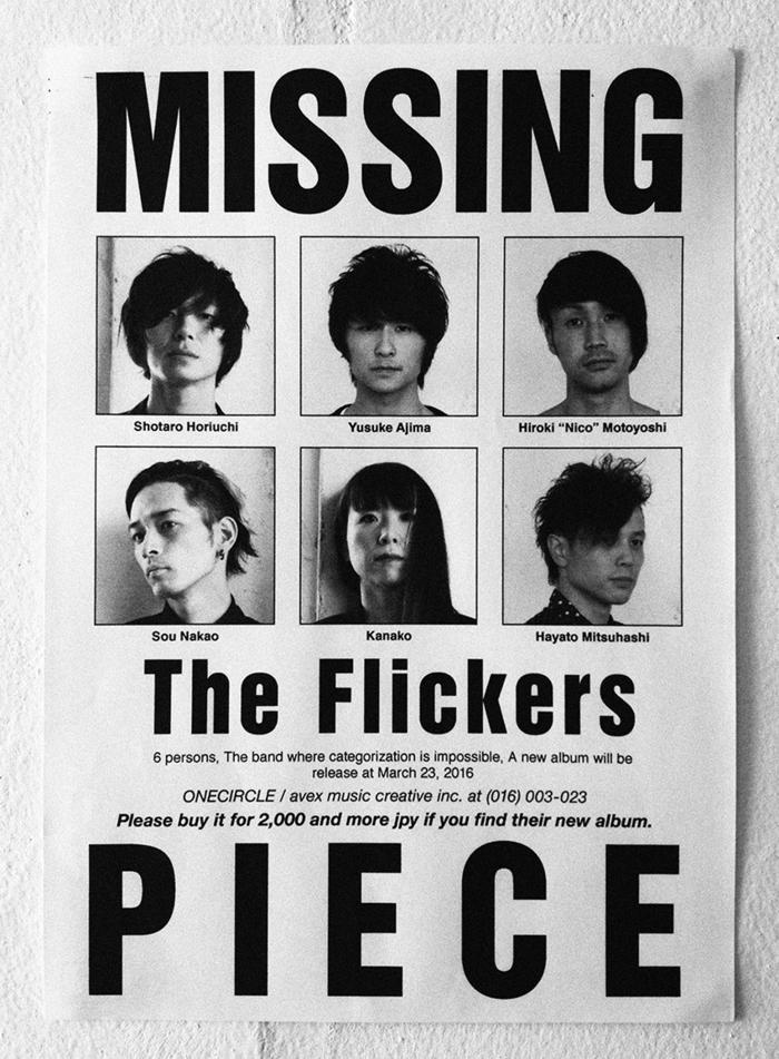The Flickers、3/23リリースのニュー・アルバム収録曲「new romantics」のフルMV公開。6月に東名阪にてワンマン・ツアー開催決定