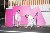 饒舌でアヴァンギャルドな女子2人組ユニット 惑星アブノーマル、6/1にニュー・アルバム『VIVI de VAVI de LOVE』リリース決定。東名阪にてリリース記念イベントも開催