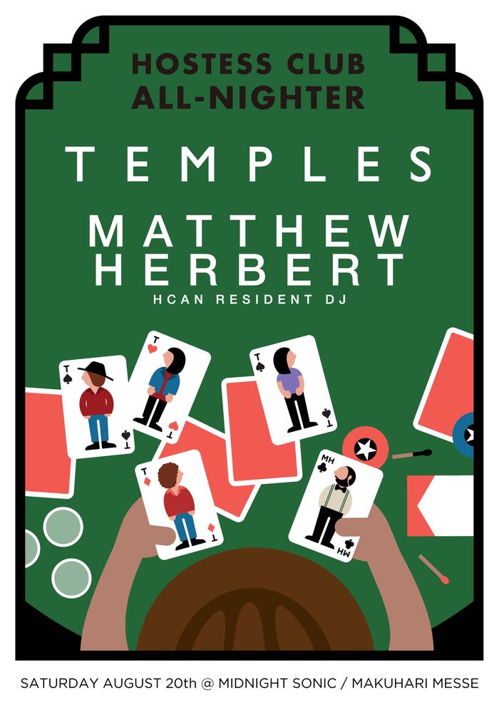 """8/20に幕張メッセにて開催される""""HOSTESS CLUB ALL-NIGHTER""""、第3弾出演アーティストにTEMPLES、Matthew Herbertが決定"""