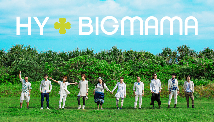 HY+BIGMAMA、シンクロニシティ・アルバムのリリース日が7/6に決定。ツアー日程も発表