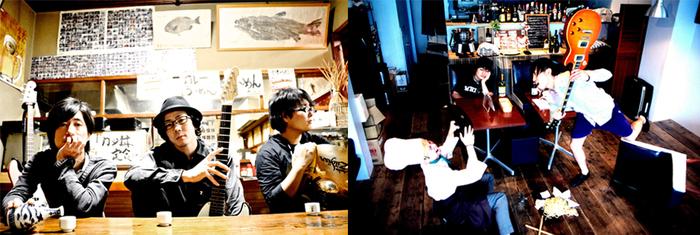 """鴉 × 空創ワルツ、8月に全国4ヶ所にてスプリット・ツアー""""「激唱ワルツ」~叫べや踊れ~""""開催決定"""