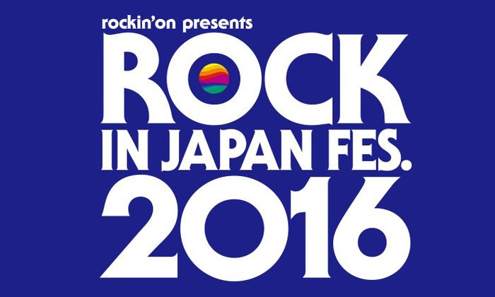 """ROCK IN JAPAN FESTIVAL 2016""、第1弾ラインナップにthe HIATUS、星野源、9mm、[Alexandros]、NICO、ユニゾン、米津玄師、キュウソら22組決定"