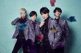 "Skream! × GOODWARP、6/24に下北沢LIVEHOLICにてコラボ・イベント""グラデーション〜とぅゆ〜""開催決定"