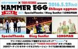 "SpecialThanks、Dizzy Sunfist、LONGMANが出演する""HAMMER EGG vol.3""のチケットがソールド・アウト! 5/27に渋谷eggmanにて開催"