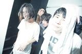 髭、ニュー・シングル表題曲「DEVIL'S ODD EYE」のMV公開