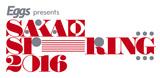 """名古屋のサーキット・イベント""""SAKAE SP-RING 2016""""、第4弾出演アーティストにグドモ、サンエル、ねごと、ドアラ、ザ・チャレンジ、ミソッカスら決定。タイムテーブルも公開"""